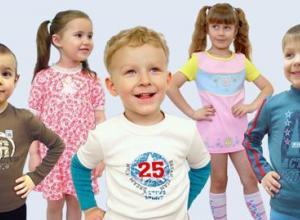 Камышинская фабрика детской одежды «Лялька» оденет ваших малышей в удобную и практичную  одежду на каждый день!