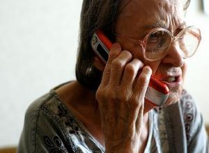 83-летняя пенсионерка из Камышина перевела мошеннику 35 000 рублей за обещанную компенсацию
