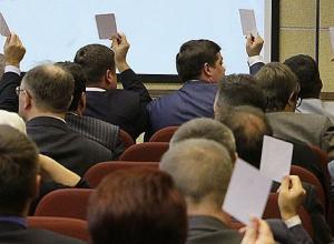Россияне предлагают упразднить муниципальные думы