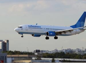 После ЧП в аэропорту Волгограда «Аэрофлот» хочет проверять психическое здоровье пассажиров на местах около аварийных выходов