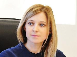 Кто и зачем «продвигает» Наталью Поклонскую в президенты России после ее протестного голосования по увеличению пенсионного возраста