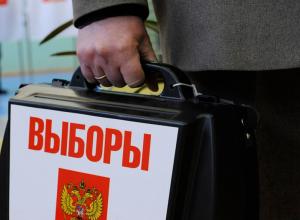 В 17 поселениях Камышинского района состоятся выборы депутатов и глав сельских советов