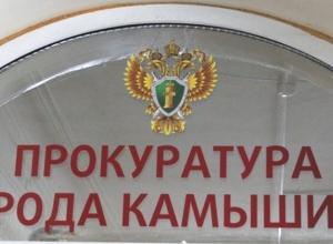 Прокуратура Камышина опротестовала незаконный акт о приобретении продуктов питания за счет пациентов