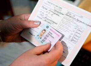 Поправки в ведомственные административные регламенты, регулирующие процедуры регистрации транспортных средств и проведения экзаменов