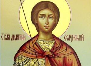 В Камышине пройдет крестный ход в честь покровителя города Димитрия Солунского