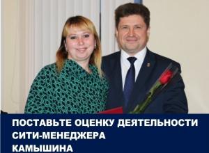 Камышин тратил бюджет не на развитие, а на оплату исполнительного листа из-за просчетов администрации Станислава Зинченко: Итоги 2016 года