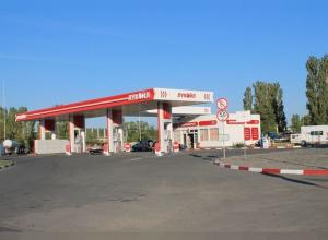 В Волгоградской области открыли «горячую линию» по ценам на бензин