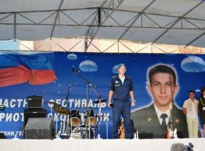 Объединенный камышинский фестиваль патриотической песни ждет новых авторов и исполнителей