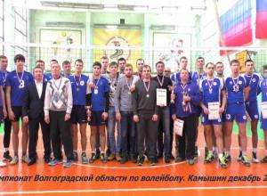 Волейболисты Камышина уступили Волжскому, но обыграли Волгоград