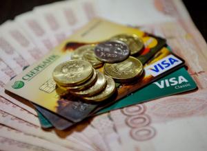 Арбитраж признал незаконной сделку по «тихому» и дешевому выкупу коммерсантами Водоканала