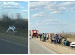 Родственники супругов, погибших в страшной аварии на трассе между Волгоградом и Камышином, разыскивают свидетелей трагедии