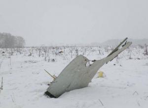В прессе появились сообщения, что катастрофе самолета «Саратовских авиалиний» предшествовал сильный хлопок