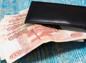 Открытые сведения о заработной плате руководителей муниципальных учреждений: похоже, меньше 35 тысяч в Камышине не получает никто