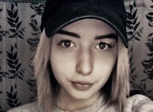 В Волгограде нашлась красавица-беглянка Виктория, исчезавшая после матча Англия - Тунис