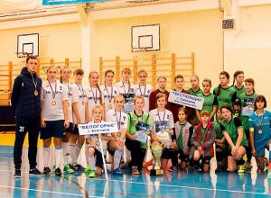 Команда девушек из Камышина заняла почетное место на Всероссийском турнире по мини-футболу