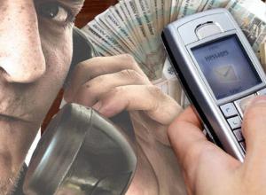 В Камышине две пенсионерки устояли под натиском телефонных мошенников