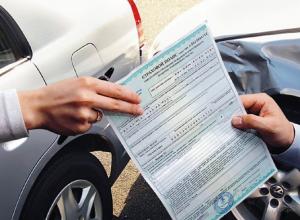 Автомобилисты Камышина получают ОСАГО по новой форме