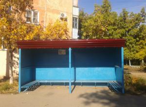 Вслед на публикациями «Блокнота Камышина» преобразилась остановка на улице Мира