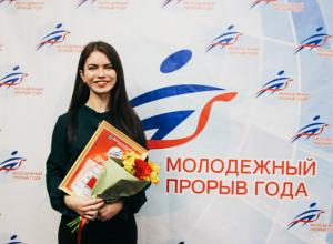 Камышанка, студентка Юлия Далиденок возглавила молодежное правительство Саратовской области