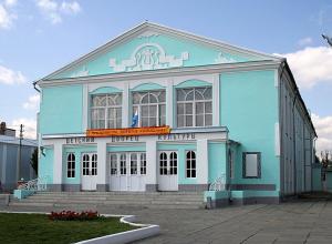Центр культуры и досуга «Дружба» города Камышина получит около 5 миллионов рублей из Фонда кино