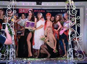Финал Конкурса «Мисс блокнот Камышин – 2017». ИТОГИ