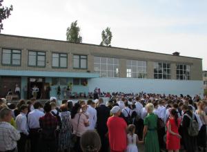 Во всех школах Камышина Первый звонок открыл новый  2017/2018 учебный год