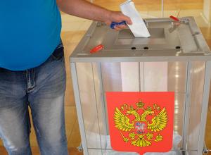 Бюро Камышинского горкома КПРФ сделало заявление о фальсификации на выборах 9 сентября
