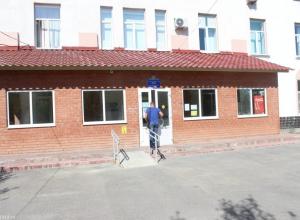 Камышинскую поликлинику откроют в выходной день