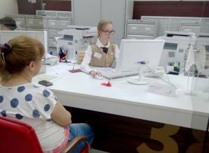 Количество заявок на ТП, поданных через МФЦ Волгоградской области, увеличилось на 16,9%