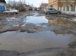 Депутаты Камышинской городской думы добавили на ремонт дорог 50 миллионов рублей, которые поступят в бюджет, если их выделит область