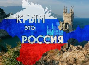 В Камышине флешмоб «Россия плюс Крым» решено снимать квадрокоптером