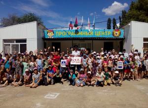 Профилактическое мероприятие в детском лагере «Солнечный» города Камышина