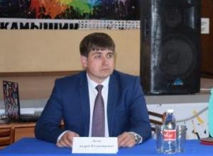 Брифинг первого заместителя главы администрации Камышина Андрея Летова отложили из-за его срочного вызова в Волгоград