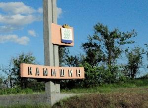 Камышин намереваются отдать в Саратовскую область