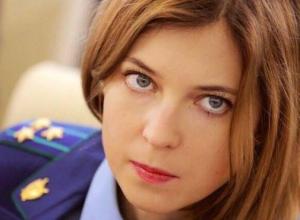 Наталья Поклонская ответила «Нет» на предложение главного единоросса подумать о сдаче мандата Госдумы