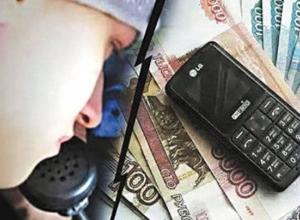 Аппетиты лжесотрудников «Пенсионного Фонда»  к камышинским пенсионерам  выросли уже до 101400  рублей