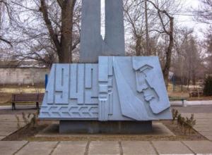 В Камышине пройдет Митинг, посвященный 75-й годовщине отправки комсомольцев-добровольцев на Сталинградский фронт