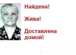 Разыскиваемая в Камышине 91-летняя пенсионерка благополучно возвращена домой