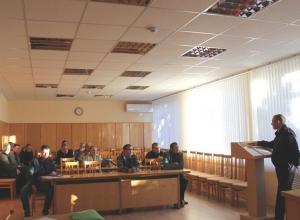 В Камышине для народных дружинников прошел обучающий семинар
