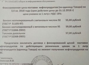 АЗС «Газпром» предлагает предпринимателям Волгоградского региона бензин за 55 рублей, - «Блокнот Волжского»