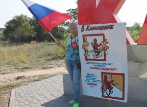 Заложили выход ради пивнушки. Как инвалид из Камышина оказался «замурован» в своем доме, - «АиФ - Волгоград»