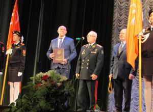 Городу Камышину торжественно присвоено звание «Город трудовой доблести и славы»
