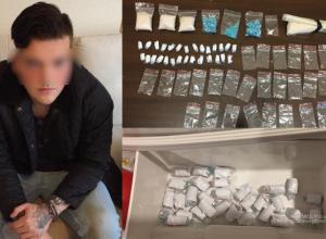 Полиция арестовала молодых камышан, решившихся на дерзкую торговлю наркотиками через интернет-магазин