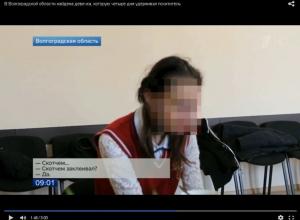 Руководители силовых ведомств заявили, что похититель камышинской школьницы мог избавиться от девочки и запас сумку для вывоза частей тела