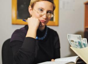 В школе Камышина одиннадцатиклассник предложил учителю заплатить за нужную оценку