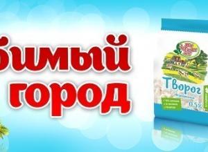 «Блокнот Камышин» объявляет результаты конкурса «Мой Любимый город»