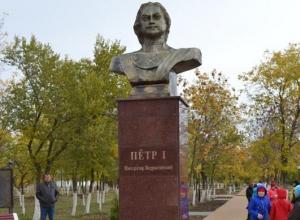 Во время торжеств в связи с 90-летием Камышинского района в городе Петров Вал открыли бюст российского самодержца