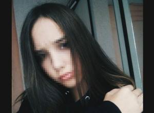Стала известна дата похорон 16-летней Кристины из Елани, - «Блокнот Волгограда»