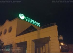 Камышанка возмутилась в соцсетях, почему в помещениях для банкоматов Сбербанка «пахнет не так»