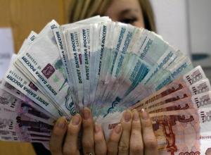 Опрос для жителей Камышина о желаемом семейном доходе